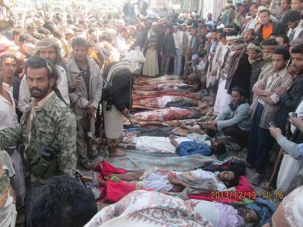 al-baidaa-victims
