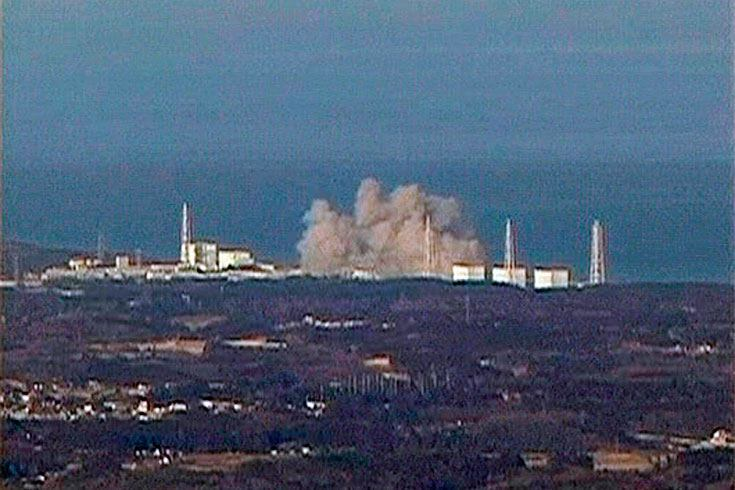 Nuclear explosion at the Fukushima-Daichi Nuclear  Power Plant