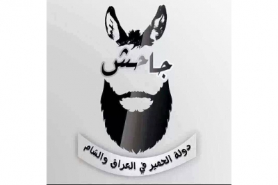 "'Da'ish' becomes 'Ja'hish' - ""The state of donkeys in Iraq and Syria"""